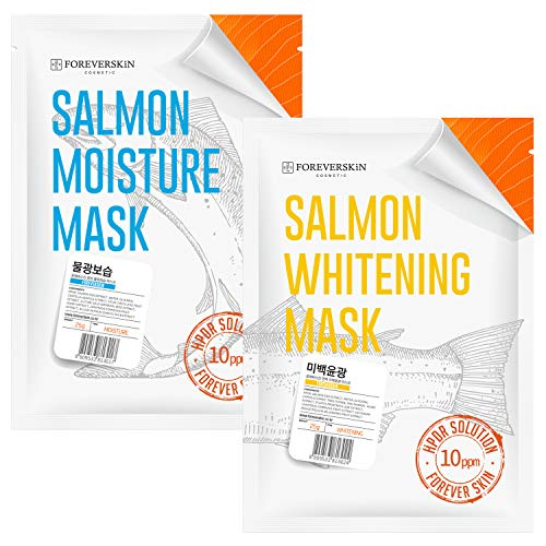 Face Mask with Salmon DNA - 2 SETS HPDR 1% Facial Packs Professional Dermatology Care (Moisturizing+Brightening)