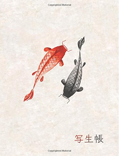 Sketchbook: Japanese Koi Fish, Red & Black: 120 Pages of 8.5