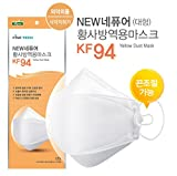 Dust Mask Fine Dust Mask KF94 PM2.5 Infectious Disease Protection 60EA