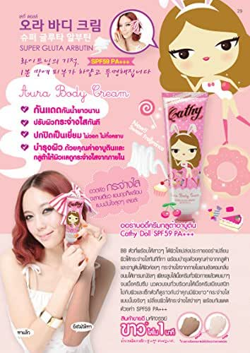 Allthailand - BB Cream Cathy Doll Aura Body Cream Super Gluta Arbutin SPF 59 Pa+++ 60ml.