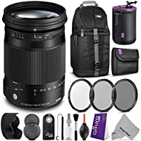 Sigma 18-300mm F3.5-6.3 Contemporary DC Macro OS HSM Lens for NIKON DSLR Cameras w/ Advanced Photo and Travel Bundle Explained Review Image