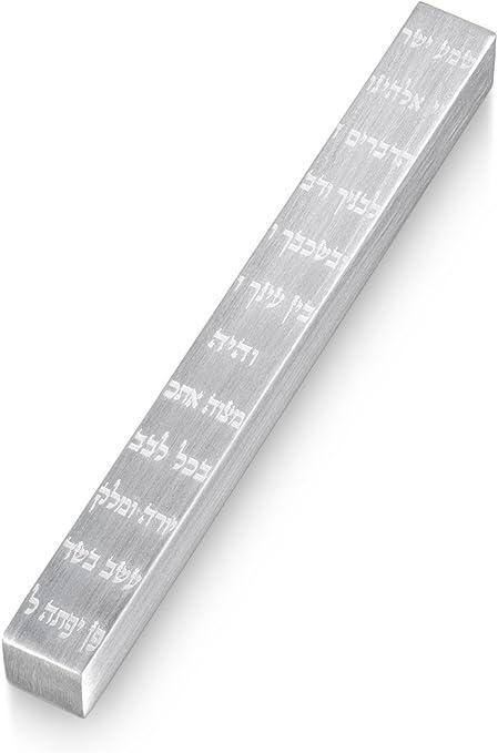 Silver Crown Brushed Aluminum Mezuzah by Adi Sidler