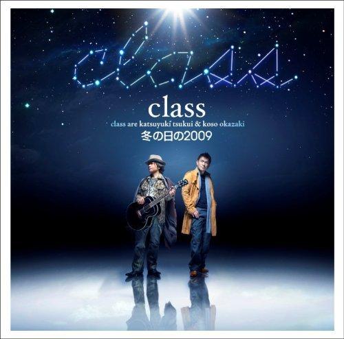 Fuyu No Hi No 2009 by Class (2008-12-03)
