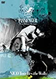 Nico Touches The Walls - Tour 2011 Passenger We Are Passionate Messenger [Japan DVD] KSBL-5963