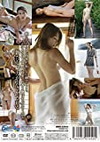 JAPANESE gravure IDOL High Wanderer mother beauty tamayura (DVD)