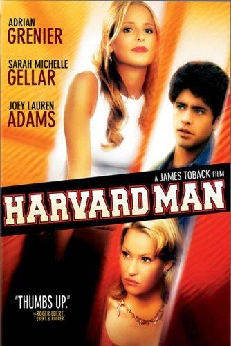 Harvard Man by Sarah Michelle - Online Gellar Sarah Michelle