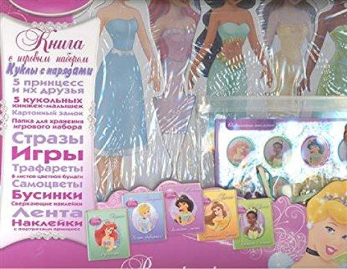 Disney Princess. Storybook paper doll kit / V mire printsess. Printsessy. Kniga s igrovym naborom (In Russian)'
