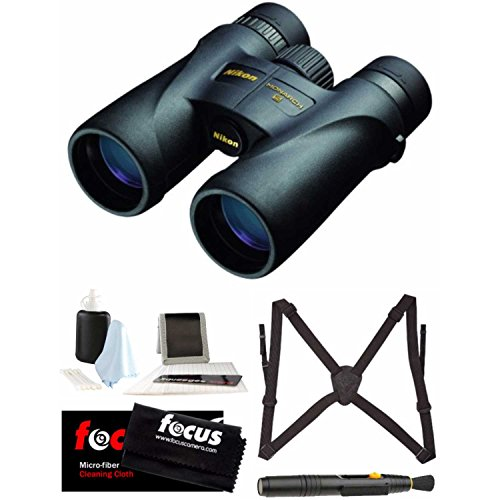 Nikon MONARCH 5 - 8x42 Binocular  with Accessories | 7576