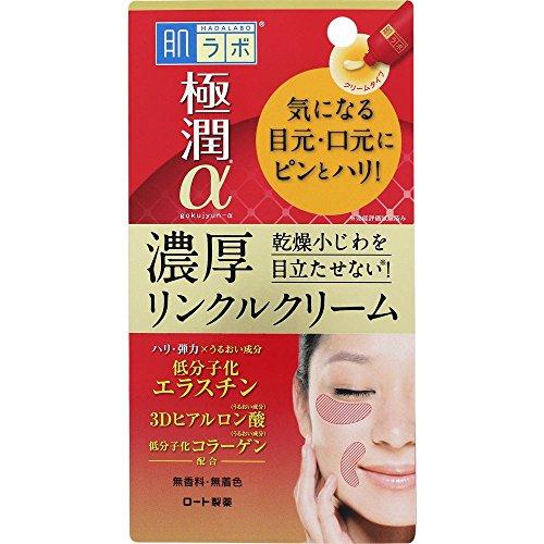 HADALABO GOKUJYUN ALPHA SPECIAL WRINKLE product image
