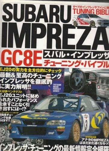 The Subaru Impreza GC8E Tuning Bible (Tatsumi mook PERFECT SERIES) ()