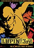 Lupin the 3rd: Complete First Season [Import]