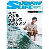 SURFIN' LIFE 2018年9月号 小さい表紙画像