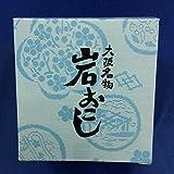 岩おこし 個包装 8枚入り お米のお菓子 堅いお菓子 伝統土産 お土産 大阪 名物