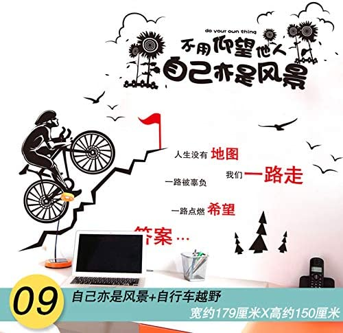 Vinilos Decorativos Stickers Pegatinas Paredla Oficina De La Oficina De La Compañía, También Soy Una Bicicleta De Paisajes De Campo Traviesa, Grande: Amazon.es: Bricolaje y herramientas