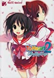ToHeart2 Another Days Vol.2 ( Dengeki Comics )[ In Japanese ]