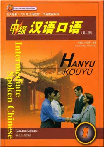 Intermediate Spoken Chinese: Volume 1