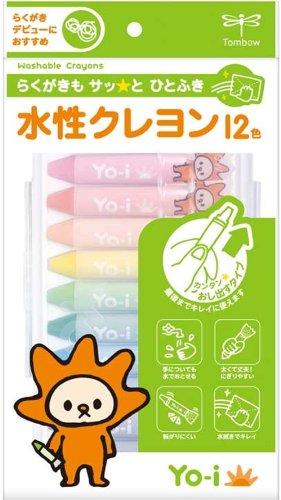 Pro Yo Yo Fly - Dragonfly pencil crayons 12 color aqueous Yoi (japan import)