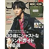 Men's JOKER 2018年5月号