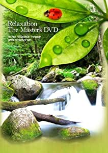 The Relaxation DVD