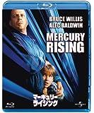 マーキュリー・ライジング 【ブルーレイ&DVDセット】 [Blu-ray]