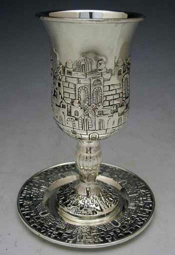 Jerusalem Kiddush Cup - Silver Plated Jerusalem Kiddush Cup by Legacy Judaica