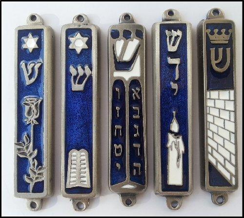 (FIVE Israel flag mezuzah case SET jewish mezuza need 7cm scroll Shabath candle, crown, Star of David, Jerusalem, breast plates flower design)