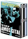 The Films of Amos Gitai: Six Films From Israel (KADOSH / KIPPUR / KEDMA / ALILA / DEVARIM / YOM YOM) (6pc)