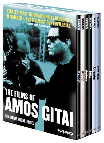 The Films of Amos Gitai: Six Films From Israel (KADOSH / KIPPUR / KEDMA / ALILA / DEVARIM / YOM YOM) (6pc) by Kino International