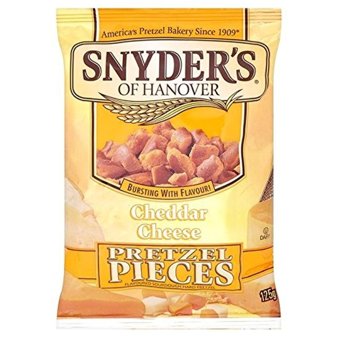仕事高音冷蔵するSnyder's Honey Mustard and Onion Pretzel pieces 125g
