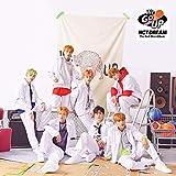 SM Entertainment NCT Dream - We Go Up CD+Photobook+Photocard+2 Folded Posters+Kpop Market Extra Photocards Set