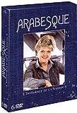 Arabesque, saison 3