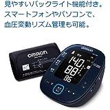 オムロン 電子血圧計 上腕式  フィットカフタイプ HEM-7280C