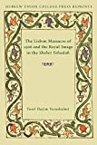 img - for The Lisbon Massacre of 1506 and the Royal Image in the Shebet Yehudah: Hebrew Union College Annual Supplements 1 book / textbook / text book