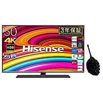 【本日限定】50V型4Kチューナー内蔵液晶テレビがお買い得