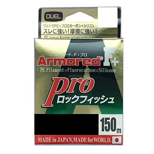 デュエル(DUEL) ARMORED F+ Pro ロックフィッシュ 150M 1.5号 H4100の商品画像