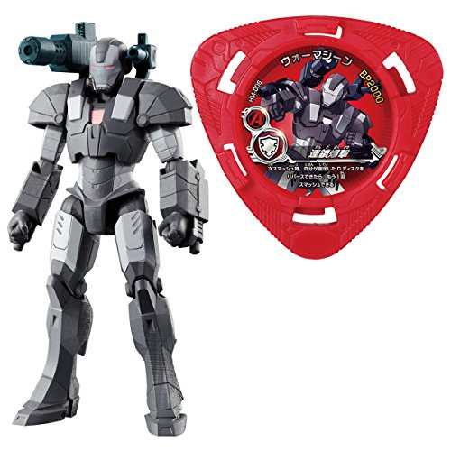 Hyper Disc (Marvel Disk Wars : The Avengers : Hyper Motions : War Machine)