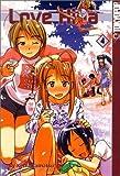 Love Hina #4 (Love Hina): v. 4 by Akamatsu, Ken (2004) Paperback