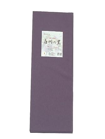 e93c066c10ca Amazon | [ 京都きもの町 ] ポリエステル 八掛単品 浅い紫色 | 着物 通販