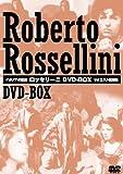 """イタリアの巨匠 ロッセリーニDVD-BOX リクエスト復刻箱""""ボックス"""""""