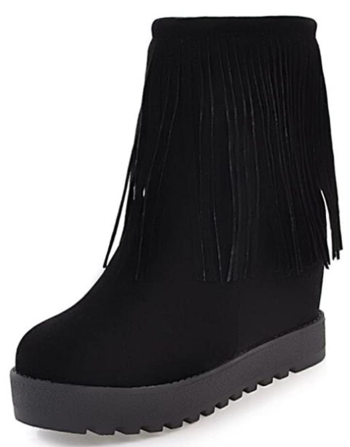 f78a2b15d50 IDIFU Women s Vintage Fringes Mid Wedge Hidden Heels Platform Faux Suede  Pull On Ankle Boots
