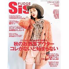 FUDGE Sis 最新号 サムネイル