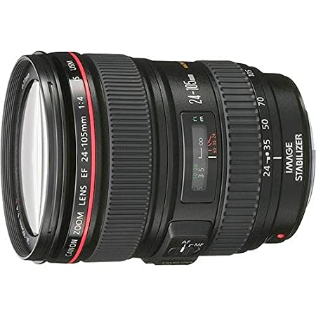 The 8 best canon ef 24 105mm f 4l is usm zoom lens