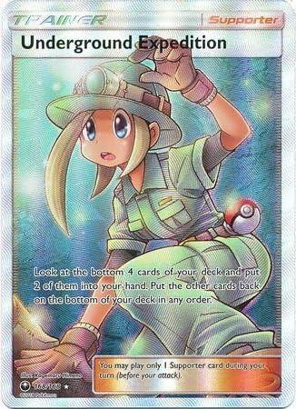 1X Underground Expedition 168//168 FA Celestial Storm Pokemon Online Digital Card