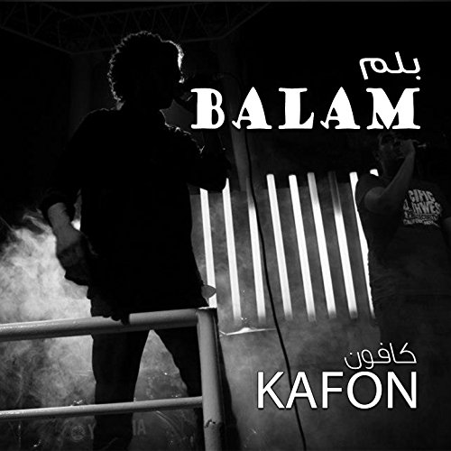 music mp3 gratuit kafon mazatil