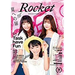Rocket 最新号 サムネイル