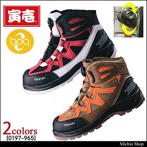 [ミドリ安全] 安全靴 クリーンブーツ SCR1200 フード B002PGRC9O 26.5 cm|ホワイト