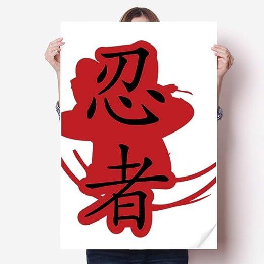 DIYthinker Japón Ninja Palabras Ilustración de la Silueta de ...
