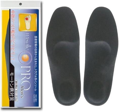 インソールプロ(靴用中敷き) モートン病対策 メンズ・男性用 L(26~27cm)