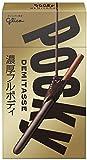 江崎グリコ ポッキー デミタス 40g×10個
