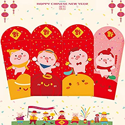 Chinese Red Envelopes, Lovely Piggy Red Packets with 4 Designs Hongbao  Lucky Money Envelopes, JmYo 16pcs Chinese 2019 Lunar Pig Year Lai See for  New